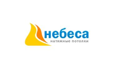 Компания натяжных потолков НЕБЕСА