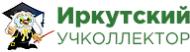Иркутский Учколлектор  - main